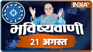 Today's Horoscope, Daily Astrology, Zodiac Sign for Friday, August 21, 2020