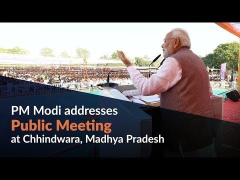 PM Modi addresses Public Meeting at Chhindwara, Madhya Pradesh