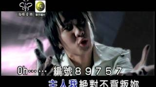 林 俊 傑  -  編號 8 9 7 5 7  (  2 0 0 5   TAIWAN   MUSIC  )   FULL  HD