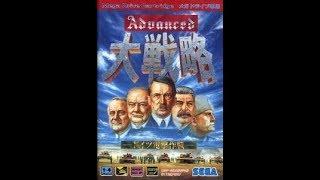 【MD】アドバンスド大戦略 ワルシャワ クリア