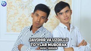 Javohir va Uzdillo - To'ylar muborak   Жавохир ва Уздилло - Туйлар муборак (music version)