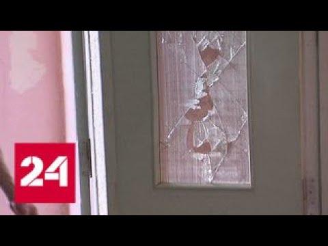 В Подольске соседи избили беременную женщину за просьбу не шуметь - Россия 24