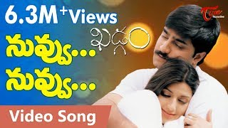 Khadgam Movie Songs | Nuvvu Nuvvu Video Song | Srikanth | Sonali Bendre | TeluguuOne