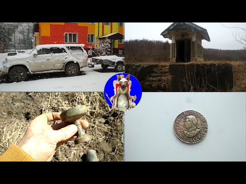 Монеты, медь, исторический коп. Сахалин