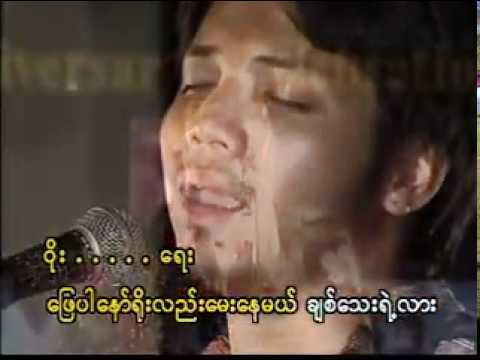 YouTube   Myanmar Music Video   Alex   THE BEST LOVE SONG   DO YOU STILL LOVE ME