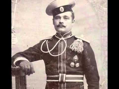 Царским офицерам
