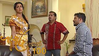 Adara Deasak | Episode 100 | ITN Thumbnail