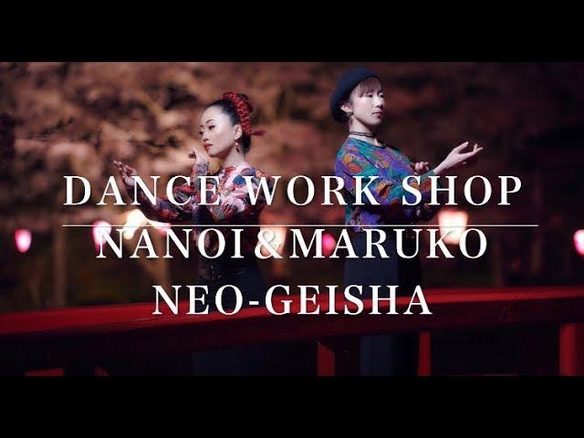 NANOI/maruko (NEO-Geisha) Work Shop OITA Studio M'S