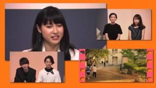 「orange‐オレンジ‐」 6月15日(水)Blu-ray & DVD 発売! ************...