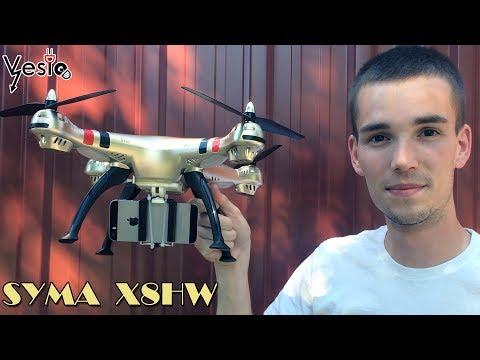 Testiramo dron Syma X8HW