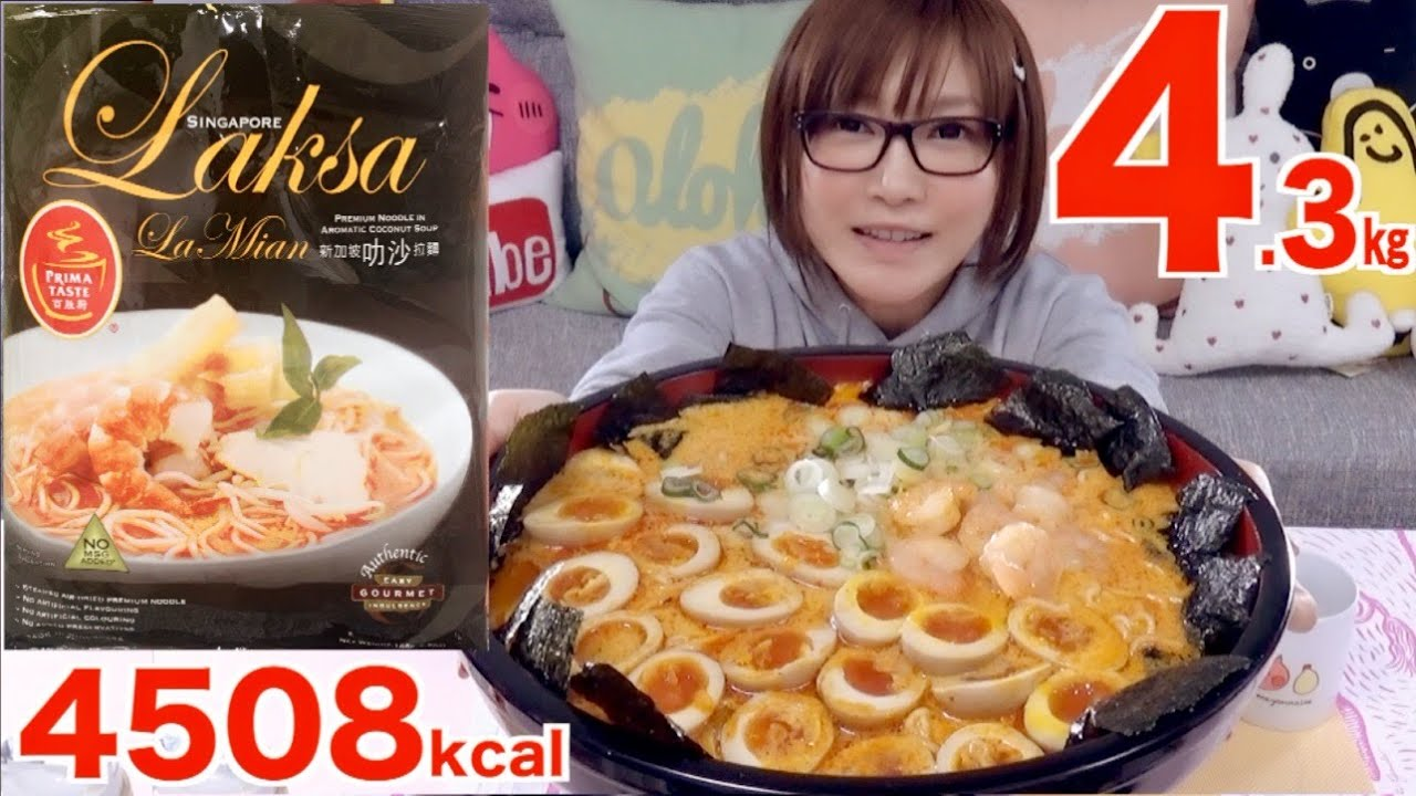 Watch this Youtuber talking about Singapore's Laksa