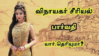 Vinayagar serial Parvathi (Akanksha Puri) - Interesting Biography