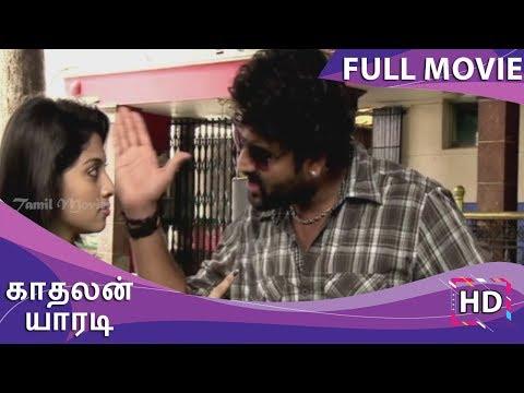 Kadhalan Yaaradi Full Movie HD
