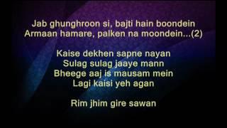 Rimjhim Gire Sawan - Manzil - Full Karaoke