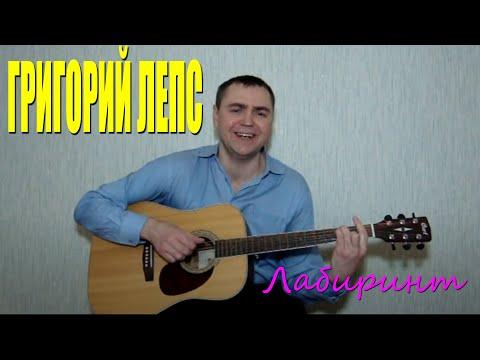 Григорий Лепс - звезда Русского Радио. Биография и песни