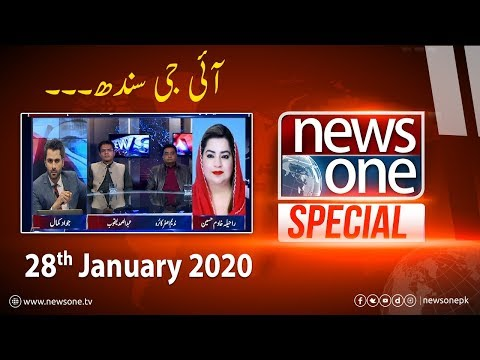 Newsone Special - Tuesday 28th January 2020