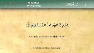 Gambar cover 001   Surah Al Fatiha by Mishary Al Afasy (iRecite)