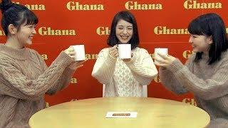 ムビコレのチャンネル登録はこちら▷▷http://goo.gl/ruQ5N7 株式会社ロッテは、『ガーナミルクチョコレート』の2018年秋の新CM「ホットガーナ」...