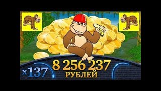 Как обыграть слоты, проверка! Казино Стрим 687 | азартные игры онлайн новости