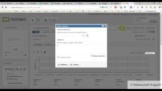 Сервис Allpositions для проверки позиций сайта по запросам - анализ позиций сайта(, 2016-05-06T10:12:22.000Z)
