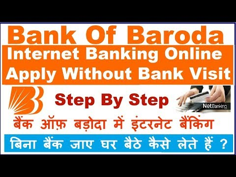 Bank of baroda Internet Banking Online Apply Without Bank Visit (HINDI)