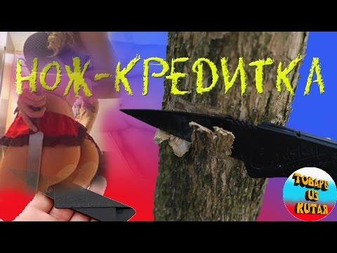 фото украины девушек интимные из
