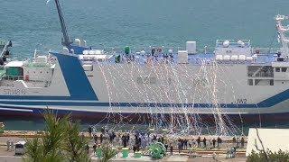 STU48号通信 出航] 4/11(木) STU48 船上劇場が JMU因島工場 を 出航 しました♪