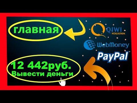 Автоматы на деньги с копейки до рубля
