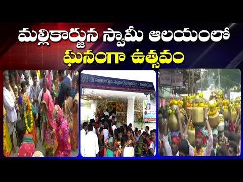 మల్లికార్జున స్వామీ ఆలయంలో ఘనంగా ఉత్సవం  | Jagtial District  | ABN Telugu