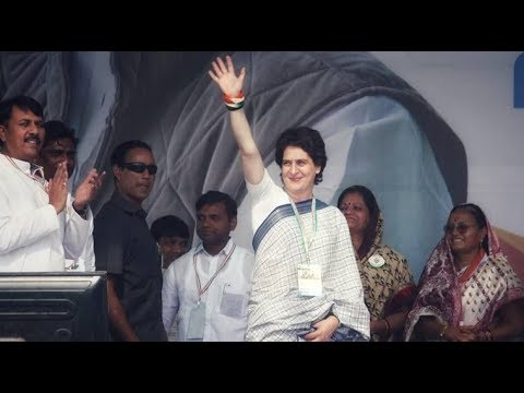 LIVE: Smt. Priyanka Gandhi Vadra addresses public meeting in Hamirpur, Uttar Pradesh
