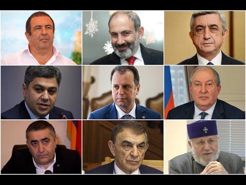 Հետհեղափոխական Հայաստանի ապագան.