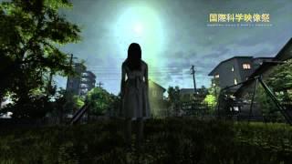 [IFSV2012]Eternal Return -いのちを継ぐもの-