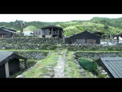 CCA Orchid Island Yami Traditional Dwellings