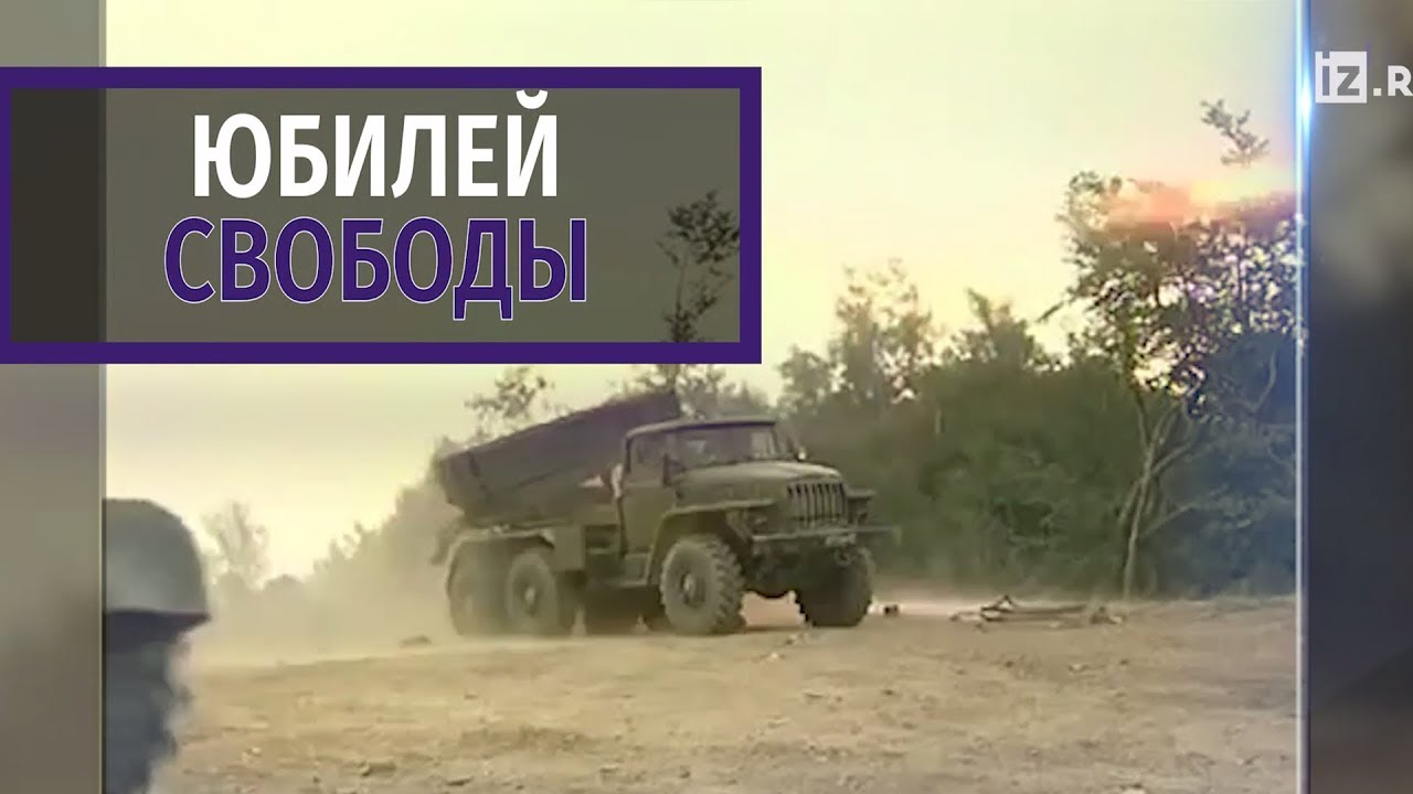 10 лет назад Россия признала независимость Южной Осетии и Абхазии