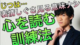 続きは⇒ https://www.nicovideo.jp/watch/1546191723 DaiGo制作の無料メ...