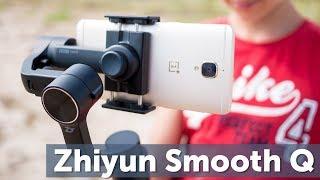 Тестируем Zhiyun Smooth Q и OnePlus 3T - отзыв и опыт использования