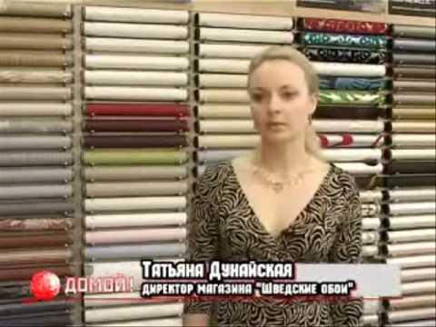 ШОПИНГ с НАТАШЕЙ Leroy Merlin ВЫБОР ОБОЕВ Olga Beltsova 10.06.2016