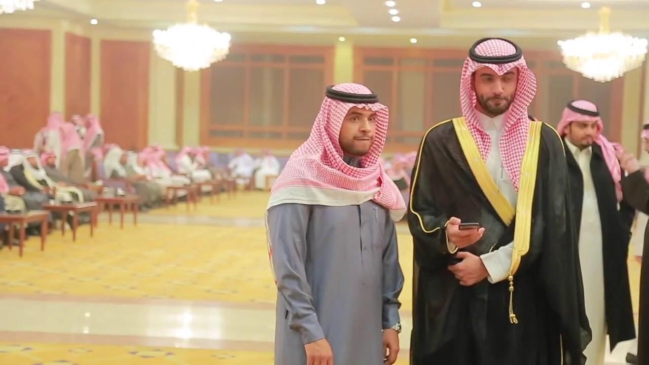 Saudi Arabian Traditio...
