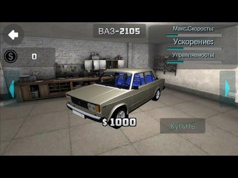 Обзор Russian Car Lada Racing 3D - Это просто Эпически! [iPad/HD]