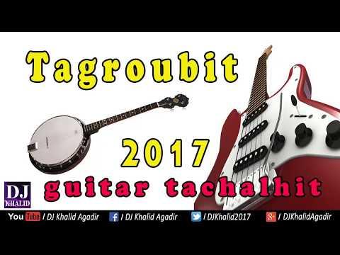 tagroupit 2018 Tachalhit Souss Tamghra Agadir  تكروبيت تشلحيت سوس
