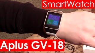 Smartwatch Aplus GV-18 Небольшой обзор (Samsung Gear 2 clone)