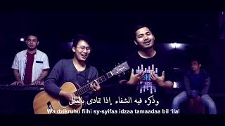 sholawat Innal Habibal Musthofa by the swanband