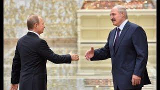 Путин прилетел к Лукашенко в Белоруссию. Минска 2018
