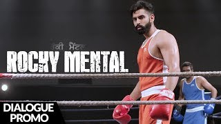 Rocky Mental | Dialogue Promo | Parmish Verma | 19.08.2017 | Latest Punjabi Movie 2017 | Lokdhun