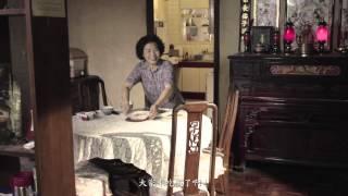 《愛在家系列影片之一》坐飛機的刺瓜仔湯