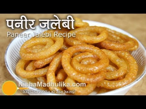 Paneer Jalebi Recipe - Bengali chanar jalebi - Chanar Jilipi