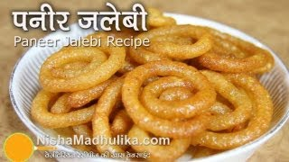 Paneer Jalebi Recipe Video | Chana jalebi