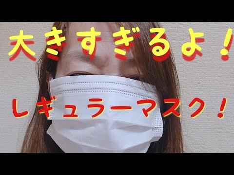 方法 する 大きい 小さく マスク