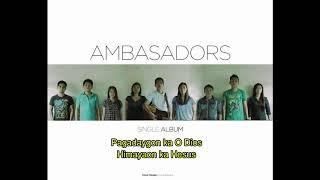 Awit Sa Pagdayeg (Ambassadors) - Bisaya Christian Song With Lyrics
