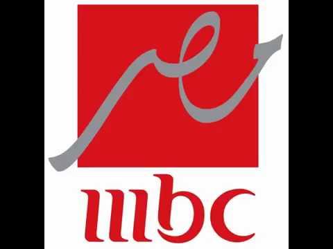 مشاهدة Mbc Masr بث مباشر بدون تقطيع Mbc Masr Online